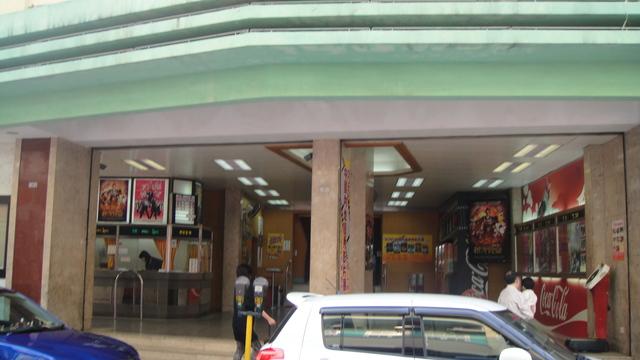 Cinema Alegria