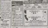 Vallejo Plaza 6 Advertisment