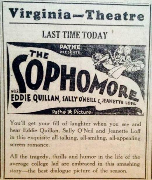 Virginia Theatre Advertisment