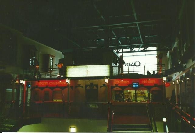 Omniplex Newry Cinema Times 46