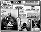 Cinema 8