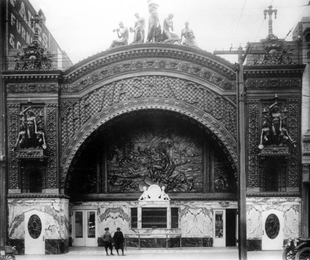 Washington Theatre