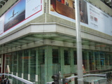 HSBC  Kowloon Headquarter Building built on the site of the gormer Broadway Theatre