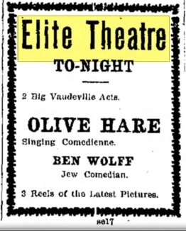 Elite Theatre Advertisment