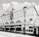 Marlboro Theatre