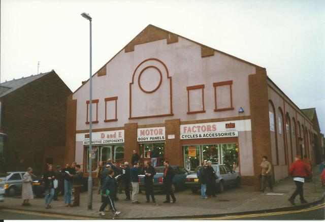 Premier Picture House