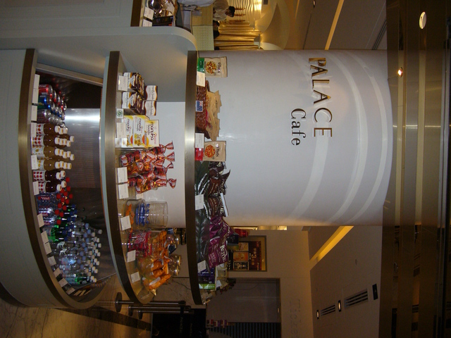 a close view of the IFC cafe