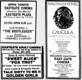 Eastgate Cinema 2