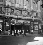 Central Theatre before WWII