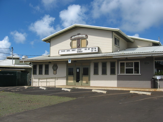 Kilauea Theater