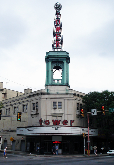 Tower Theater, Upper Darby, PA