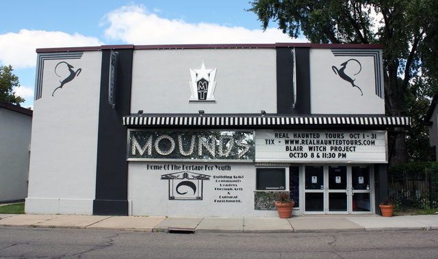 Mounds Theatre, St. Paul, MN