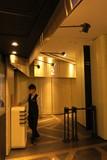 UA-Cine Times