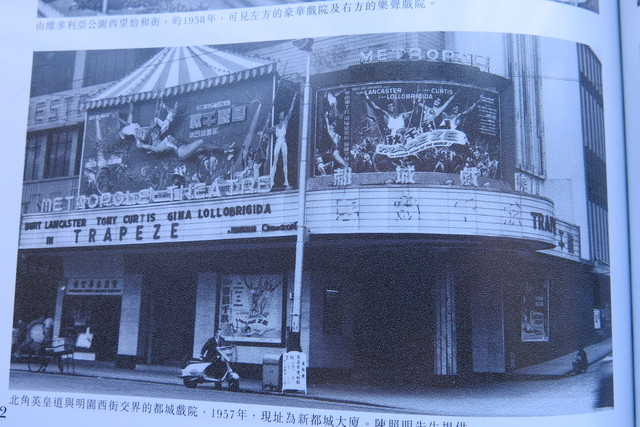 Metropole Theatre