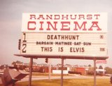 1981 photo courtesy of the Growing Up In Mount Prospect Facebook page.