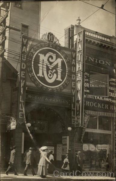 Hathaway's Theatre