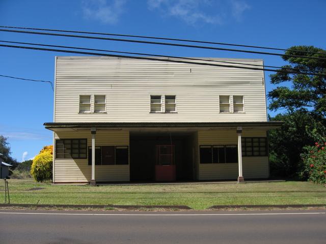 Kahei Theatre