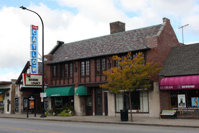 Catlow Theater, Barrington, IL