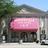 Bensenville Theatre, Bensenville, IL