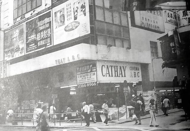 Cathay Theatre