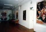 Nederlands Film Museum
