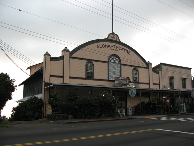 Aloha Theatre