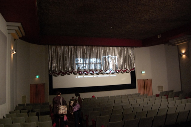 Screen #2 curtain