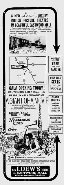 July 8th, 1969 grand opening ad