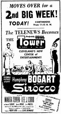 August 3rd, 1951 grand opening ad as Tower