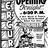 Granada grand opening ad May 18th, 1950