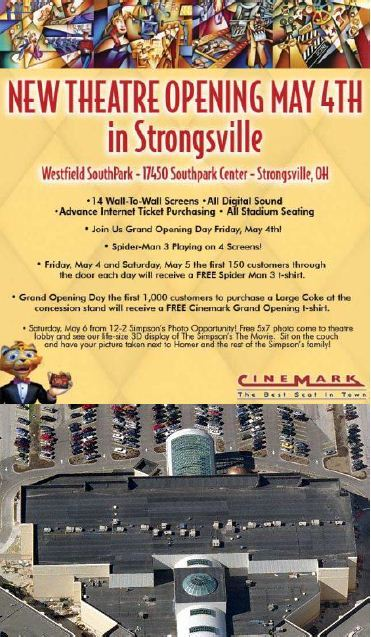 Web ad from Cinemark in 2007