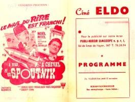 Eldo Cinema