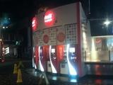 CLSM Coke Freestyle