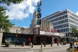 Lake Theatre