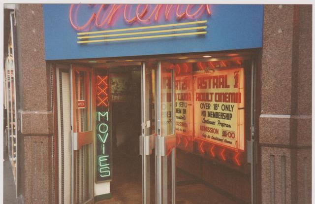 Astral 1 & 2 Cinemas