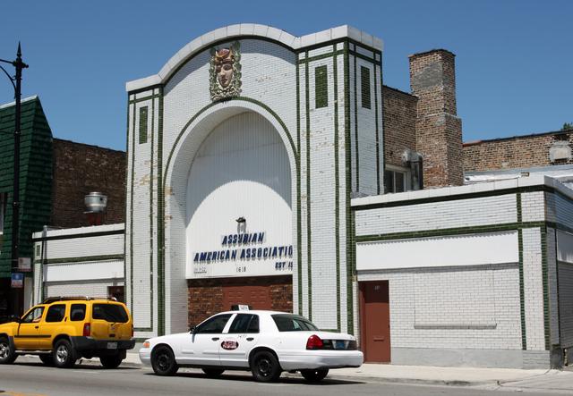 New Devon Theatre, Chicago, IL