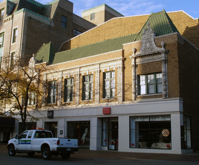 Varsity Theatre, Evanston, IL