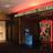 Cinemark 12 Cypress & XD