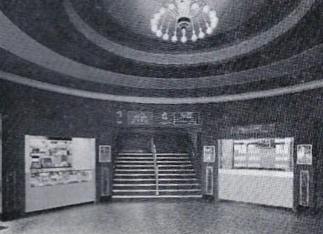 ABC Cinema Fulham Road