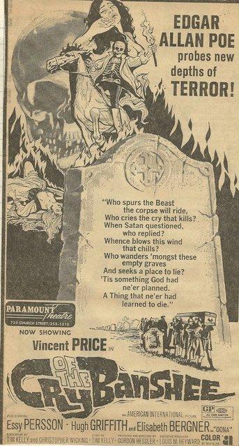 Nashville newspaper ad for Paramount Theatre