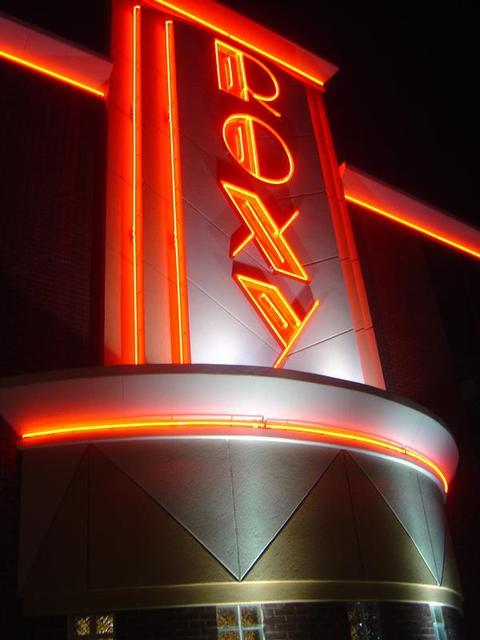 Roxy 10 Movie Theatre