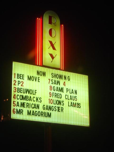 Roxy Theatre 10