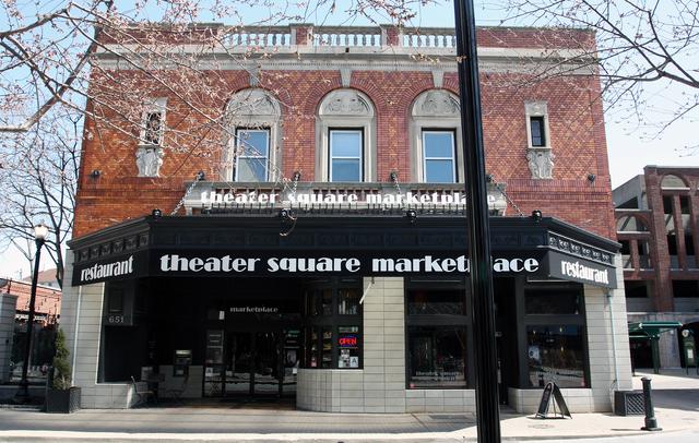Kentucky Theater, Louisville, KY