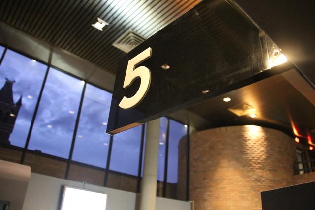 #5 entrance