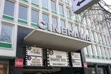 Cinerama Front Side