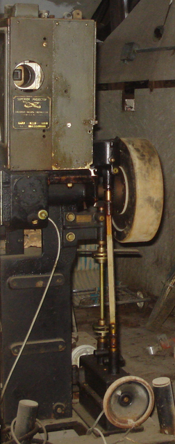 GALT THEATRE PROJECTOR