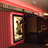 Cinemark 16 Victorville