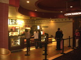 Cinemark Tinseltown 14