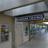 Embarcadero Center Cinema