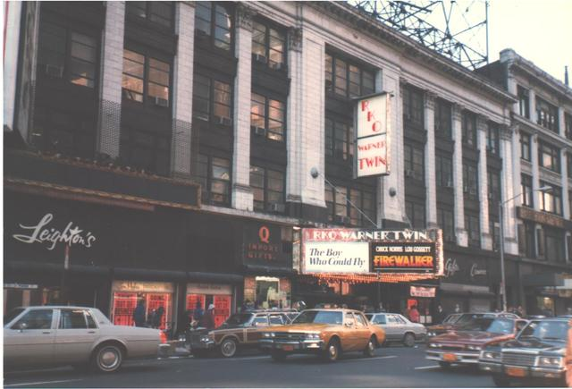 NYC former Strand Theatre 1986